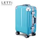 LETTi 微漫光廊 20吋TSA海關鎖新曲線鋁框行李箱(蒂芬妮藍)