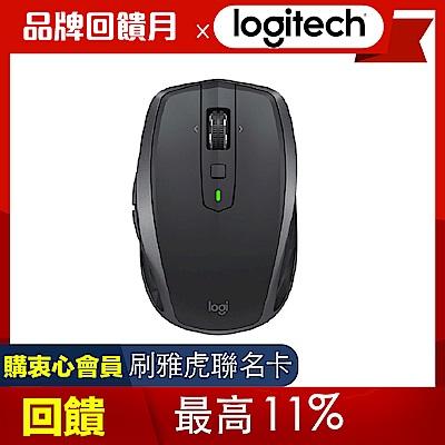 羅技 MX Anywhere 2S 無線滑鼠