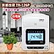 京都技研 TR-126P四欄位液晶打卡鐘(贈送色帶1入) product thumbnail 1