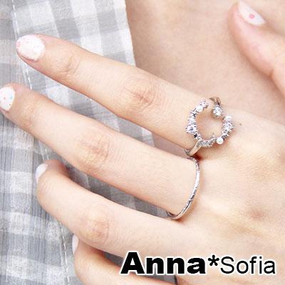 AnnaSofia 幻空星月雙環 開口戒指尾戒套組