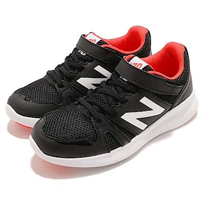 New Balance 慢跑鞋 KV570BOYW 寬楦 童鞋