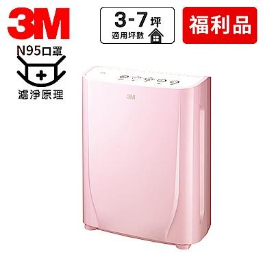福利品 3M 3-7坪 寶寶專用型空氣清淨機 棉花糖粉 FA-B90DC-PN N95口罩濾淨原理