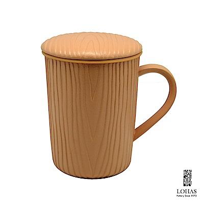 陸寶LohasPottery 森活蓋杯375ml 焦糖色 (一杯一蓋一茶格)