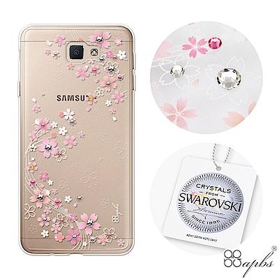 apbs Samsung Galaxy J7 Prime 施華彩鑽防震雙料手機殼...