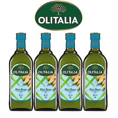 (活動) Olitalia 奧利塔玄米油促銷禮盒組(1000mlx4瓶)