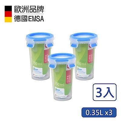 德國EMSA 專利上蓋無縫3D保鮮盒-PP材質-0.35Lx3 隨身保鮮杯