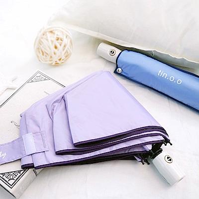 好傘王 自動傘系-輕白限量款瑜珈自動傘(紫色)