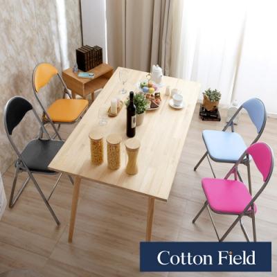 棉花田 馬卡龍 仿皮折疊椅-4色可選