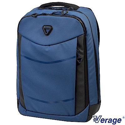 Verage ~維麗杰 RFID防盜時尚雙層後背包(藍)