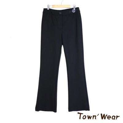 【TOWNWEAR棠葳】優雅純色喇叭褲