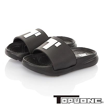 TOPUONE 極輕量室內外減壓彈性拖鞋童鞋-黑