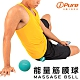 Yoga i-Pure 能量筋膜按摩球-7cm-2顆組 product thumbnail 1