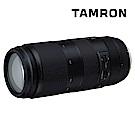 TAMRON 100-400mm F4.5-6.3 DI VC A035 (公司貨)