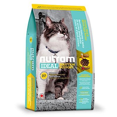 Nutram紐頓 I17 室內化毛全齡貓(雞肉+燕麥)配方 1.82KG