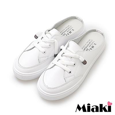 Miaki-穆勒鞋韓式時尚厚底休閒鞋-白