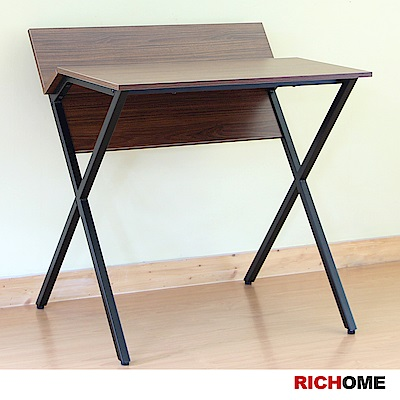 RICHOME時尚雅仕書桌