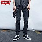 牛仔褲 男裝  510 中腰緊身窄管  彈性布料 - Levis