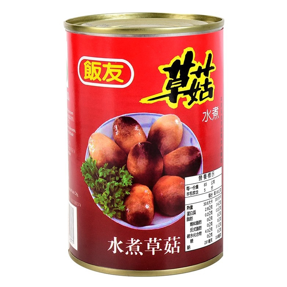 飯友 草菇(425g)