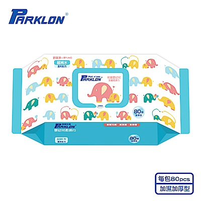 PARKLON 韓國帕龍嬰幼兒柔濕巾 (加厚款) 80pcs/包