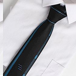 拉福 領帶藍邊領帶6cm領帶拉鍊領帶