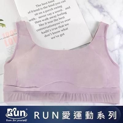 EASY SHOP-RUN-大胸專屬防震吸排涼感背釦式運動內衣-薄霧玫瑰