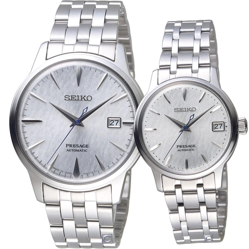 SEIKO Presage 調酒師限量機械對錶 (SRPC97J1+ SRP843J1)