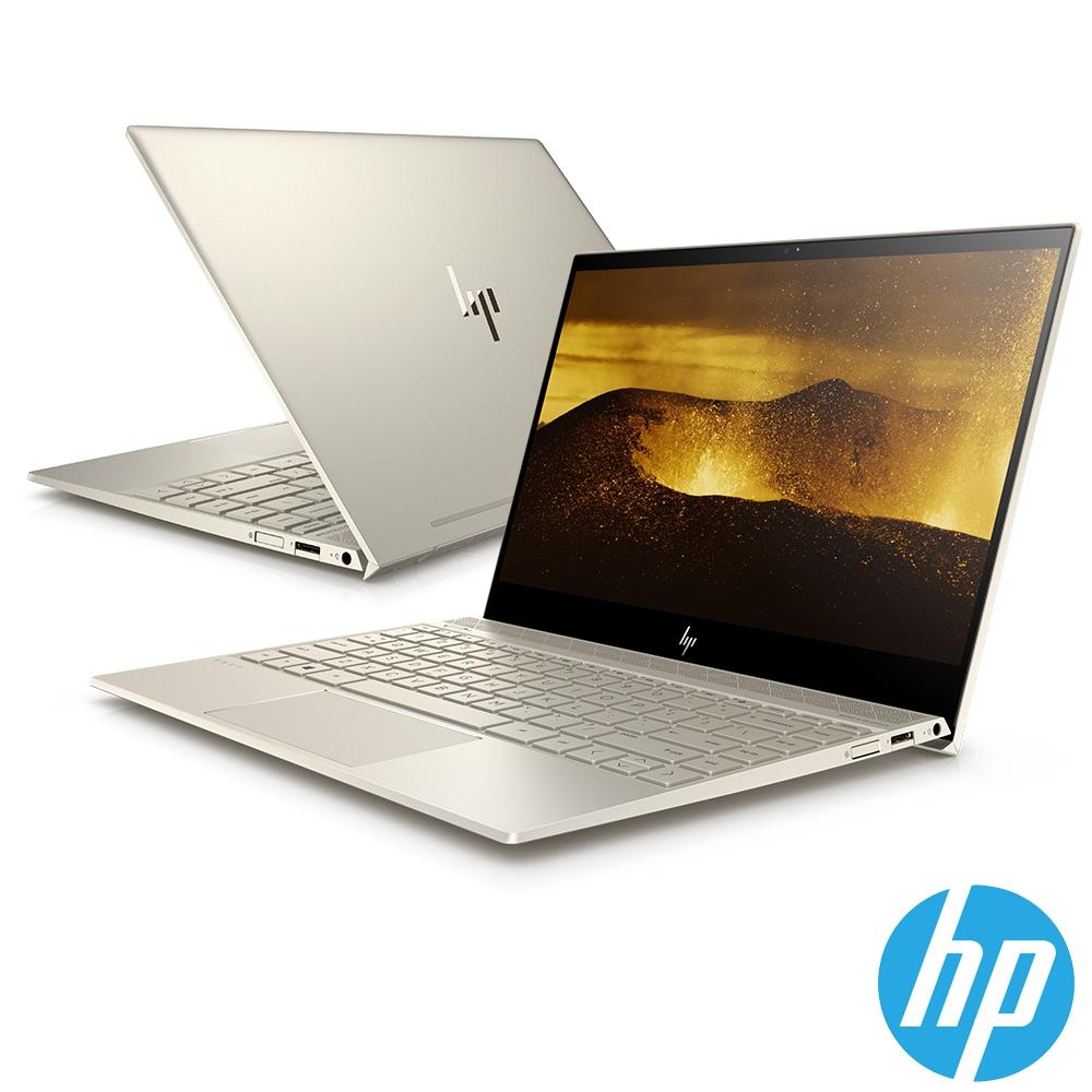 HP ENVY 13吋旗艦筆電(i5-8265U/256G SSD/8G