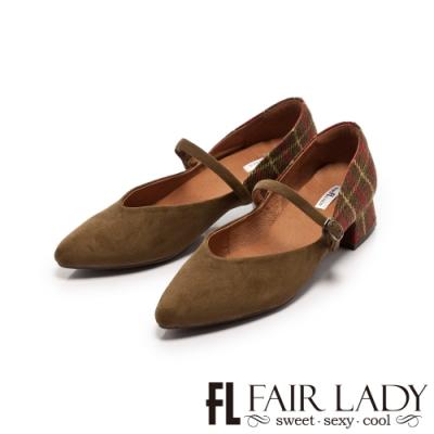 Fair Lady毛呢格紋瑪莉珍繫帶尖頭跟鞋 綠格紋