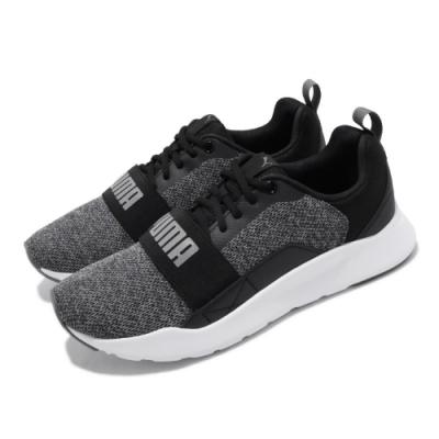 Puma 休閒鞋 Wired Mesh 2.0 運動 男鞋