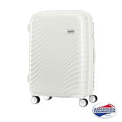 AT美國旅行者 28吋Erie流線硬殼飛機輪可擴充TSA行李箱(象牙白)