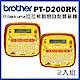 Brother PT-D200RK Rilakkuma拉拉熊創意自黏標籤機(超值2入組) product thumbnail 1