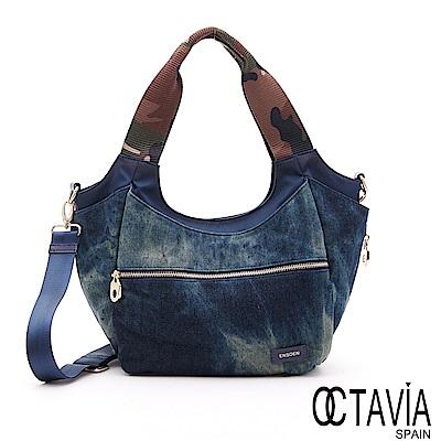 OCTAVIA 8 - 藍色幻彩 渲染牛仔布三層水餃肩背包 - 刻意藍