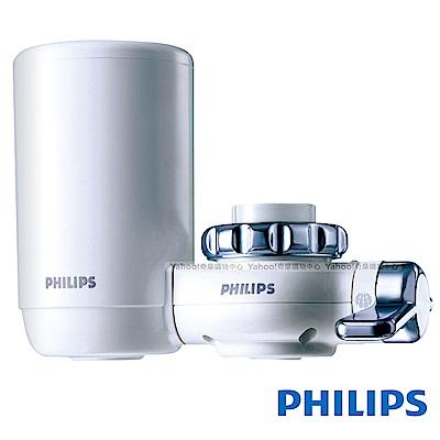 飛利浦極淨水龍頭型淨水器WP3811