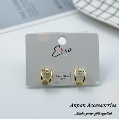 【ANPAN愛扮】東大門INS金屬馬蹄形珍珠925銀針耳釘式耳環