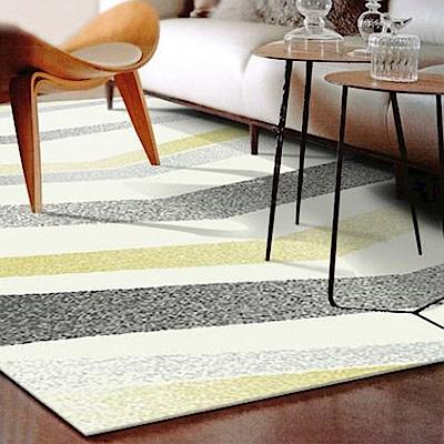 范登伯格 - 薇拉 現代地毯 - 現代黃 (120 x 170cm)