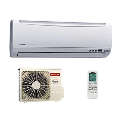 [無卡分期12期]日立7-8坪 變頻 冷專分離式冷氣RAS-40SK1/RAC-40SK1