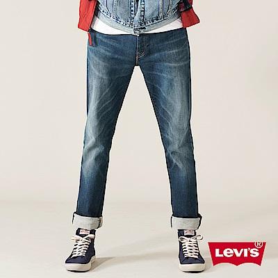 Levis 男款 511 低腰修身窄管牛仔長褲 雙向彈性延展