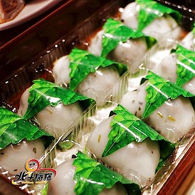 北斗麻糬 古早味菜脯絲鹹麻糬(10粒/盒,共2盒)