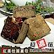 饗破頭‧養氣黑糖塊-紅棗桂圓薑母黑糖(四合一)(315g/包,共兩包) product thumbnail 1