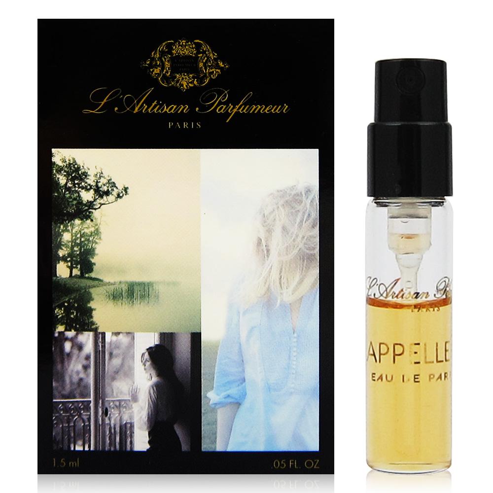 L'Artisan Parfumeur阿蒂仙之香 曾經的記憶淡香精 針管1.5ml法國進口