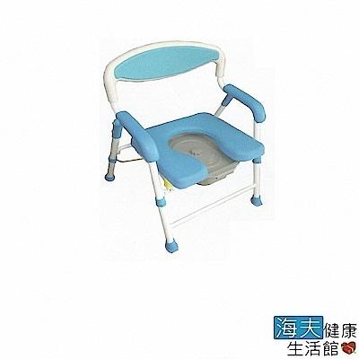 海夫健康生活館 多功能 洗澡 便盆 兩用椅