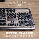 AZIO RETRO CLASSIC ELWOOD 核桃木復古打字機鍵盤 英文版