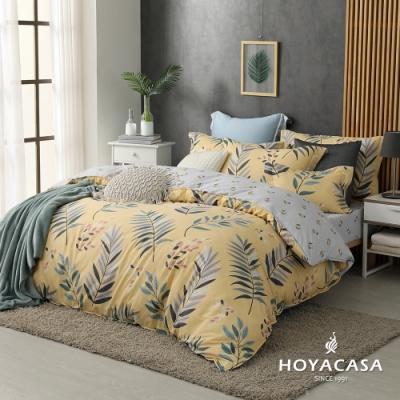 HOYACASA絮語 單人三件式純棉兩用被床包組(天絲入棉30%)