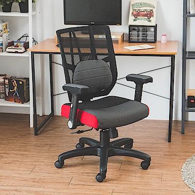 Home Feeling 氣墊椅/電腦椅/書桌椅/透氣網椅(3色)
