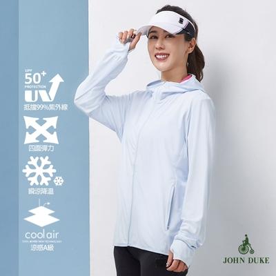 JOHN DUKE約翰公爵 女裝 涼感透氣網眼機能防曬冰鋒衣_月藍(15-1K8911W)