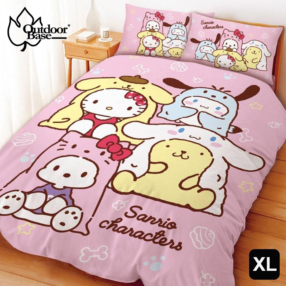 【Outdoorbase】三麗鷗角色們充氣床墊床包套 (XL)-26206