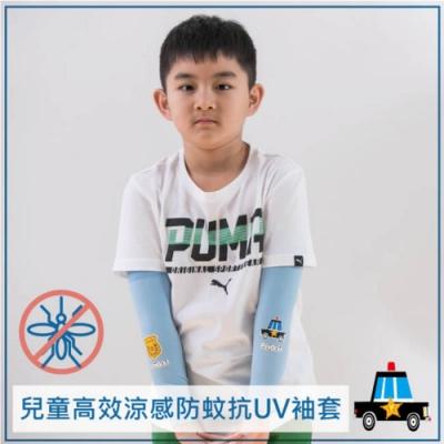 貝柔兒童高效涼感防蚊抗UV袖套-警車