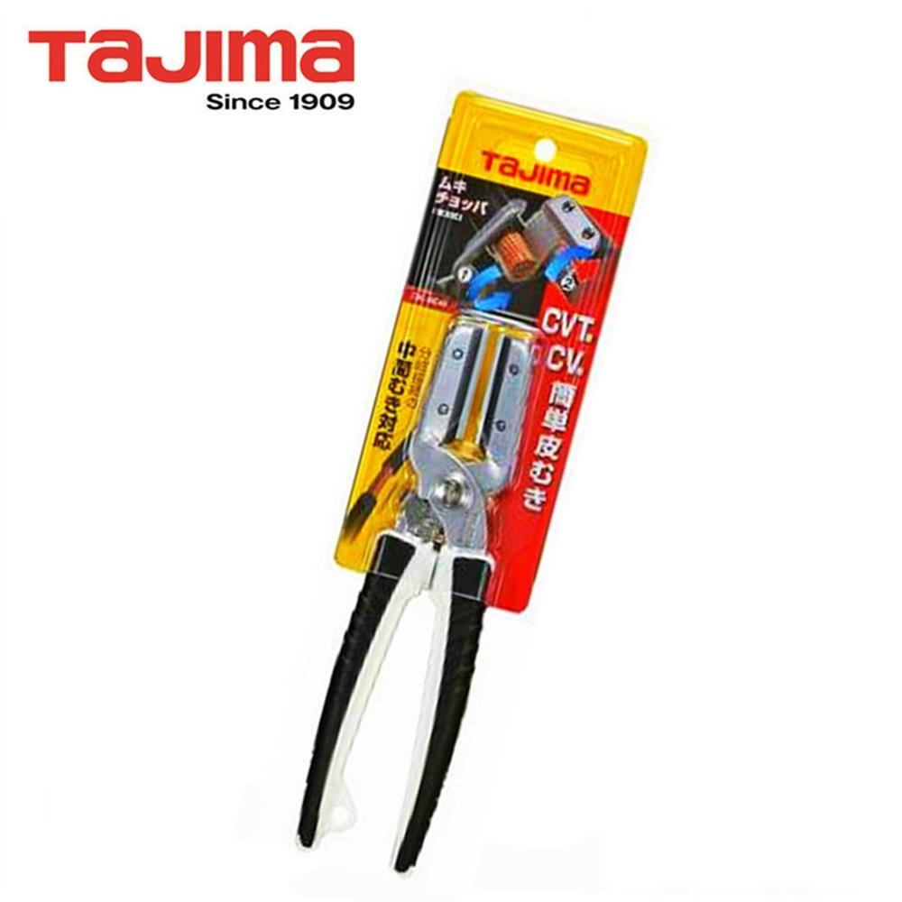 日本 田島 TAJIMA 專業高品質 DK-MC40 電纜 電線 快速 剝線鉗 剝線剪刀 電纜剪