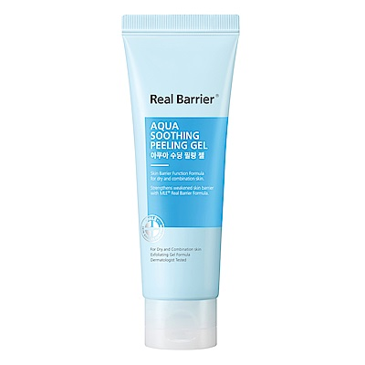 Real Barrier沛麗膚 屏護水感溫和去角質凝膠120ml