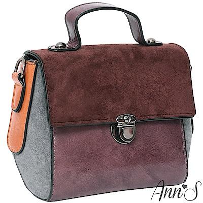 Ann'S復古撞色油皮配絨質肩背手提醫生包-紫紅